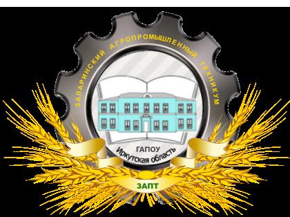 Герб Заларинский Агропромышленный Техникум